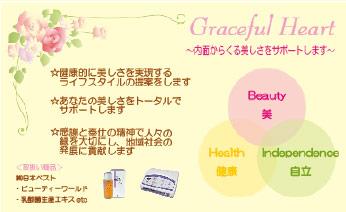 名刺デザイン例3(裏)
